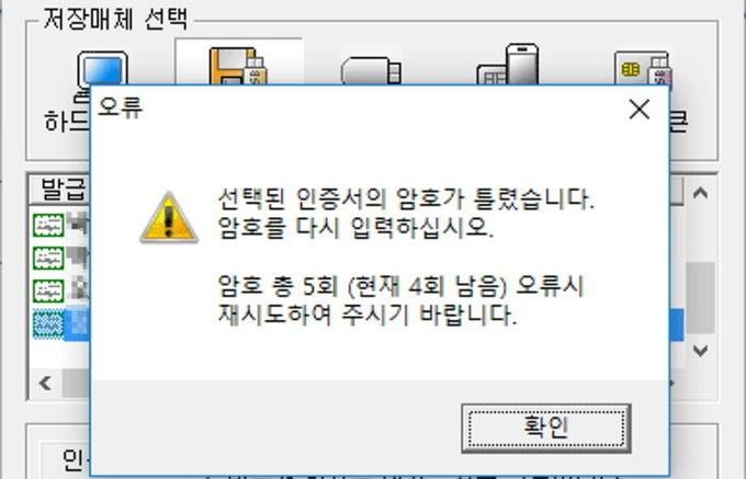 이미지에 대체텍스트 속성이 없습니다; 파일명은 3fs0ey619t0512gdk358.jpg 입니다.