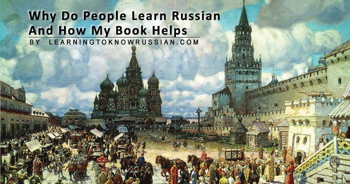 People Learn Russian 13