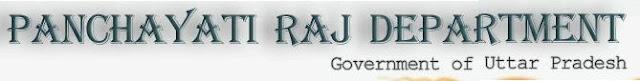 UP Panchayat Raj Recruitment Gram Panchayat Adhikari 2013