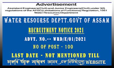 Water Resourse Deptt.Govt of Assam Recruitment(JEand AE Post)