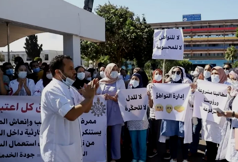 L'hôpital pour enfants Mahino Ibn Sina manifeste à Rabat