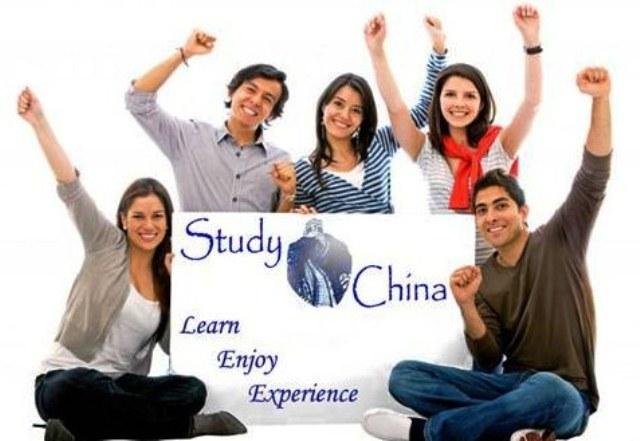 Beijing Government Scholarships for International Students, 2018