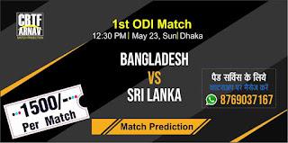 1st ODI Match Ban vs Sl 100% Sure Today Match Prediction Tips