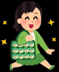 痛バッグを持つ人のイラスト(緑)