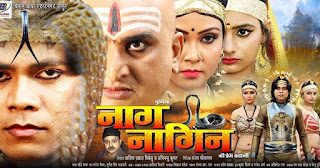 mohini ghosh poster