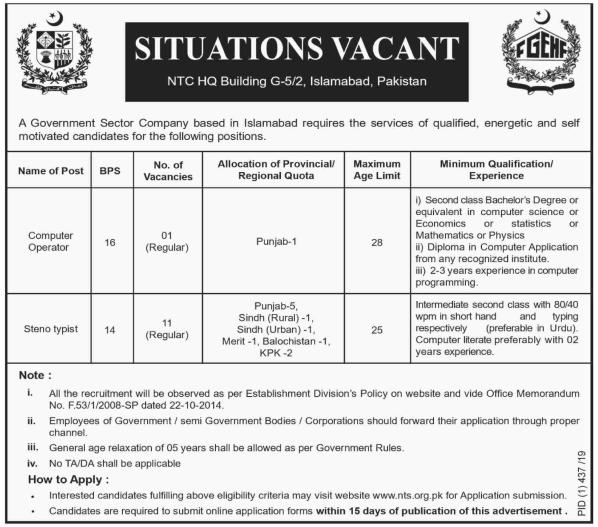 Government Sector Company Jobs 2019 for Computer Operator & Steno Typist