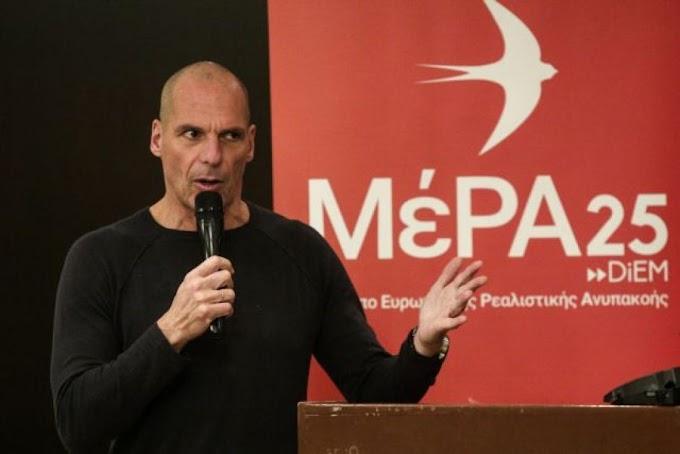 Την Μάγδα Φύσσα πρότεινε για Πρόεδρο της Δημοκρατίας ο Γιάνης Βαρουφάκης