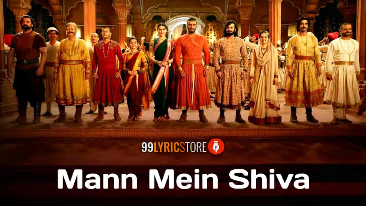 Mann Mein Shiva Song Images From Movie Panipat