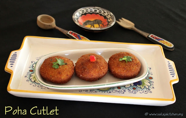 images of Poha Cutlet / Potato Poha Cutlet / Avalakki Cutlet / Aval Cutlet