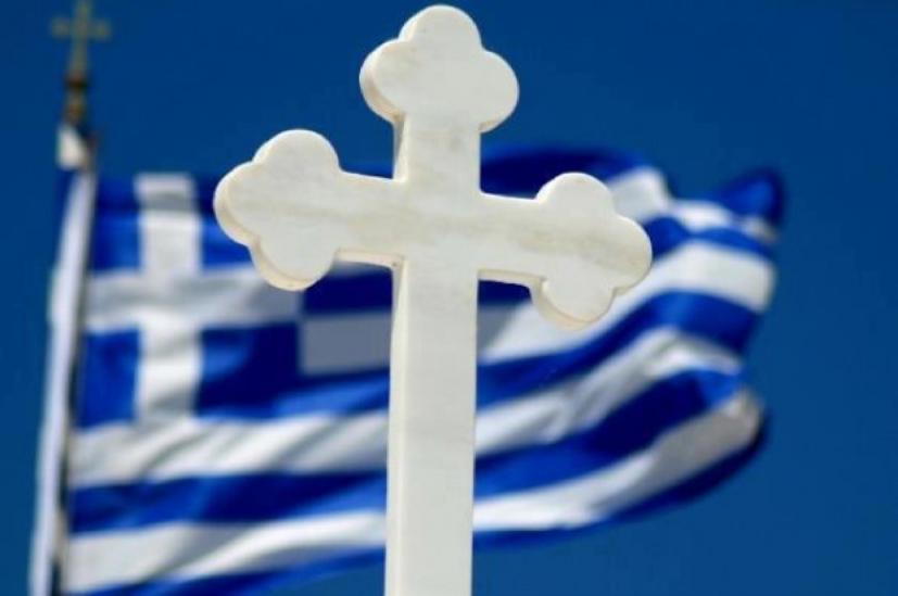 Έρευνα: Οι Έλληνες ανάμεσα στους 4 πιο θρησκευόμενους λαούς της Ευρώπης