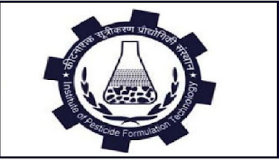 IPFT Recruitment 2017 for various posts at Haryana, Gurgaon Walk in Interview on 30-03-2017