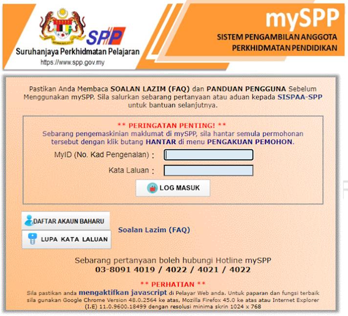 Permohonan Jawatan Kosong Dalam Suruhanjaya Perkhidmatan Pelajaran Myspp