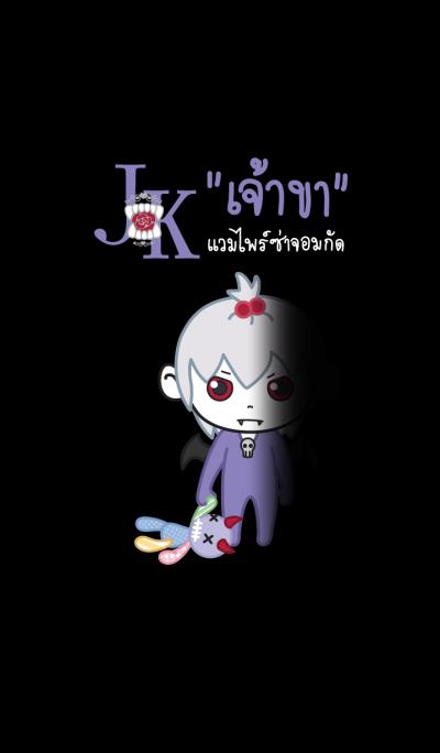 Jaokaa Cute Vampire