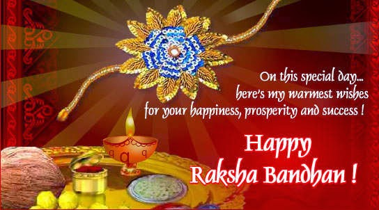 5 august 2020 happy raksha bandhan