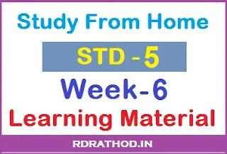 Std 5 homework pdf week 6 download