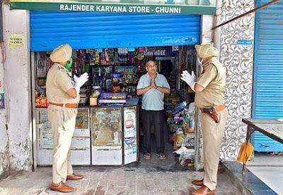 Punjab government order for shops