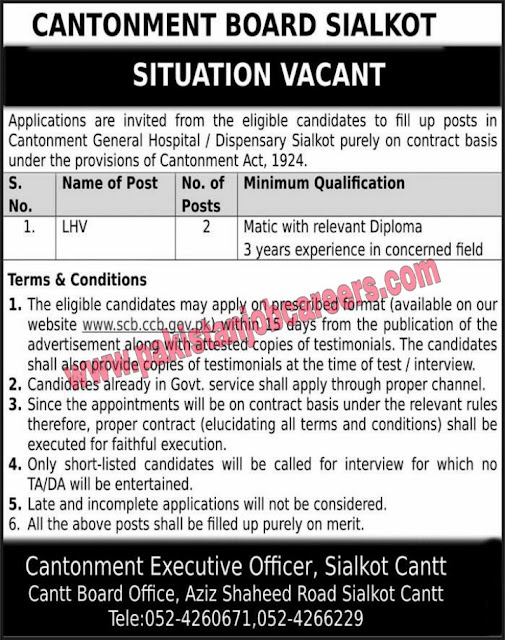 Cantonment Board - Jobs In Sialkot