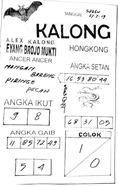 Syair Alex Kalong Eyang Brojo Mukti