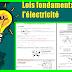 Lois fondamentales de l'électricité