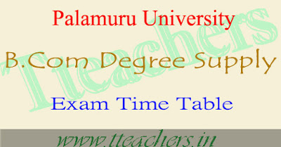 Palamuru university degree B.Com 1st 2nd 3rd year supply exam time table 2016