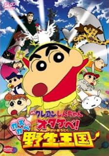 Crayon Shin Chan The Movie 17