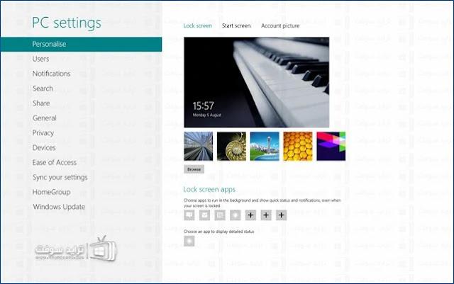 شرح ضبط وتحميل وتثبيت ويندوز 8.1 العربي من مايكروسوفت