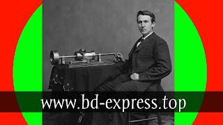 bd-express.top