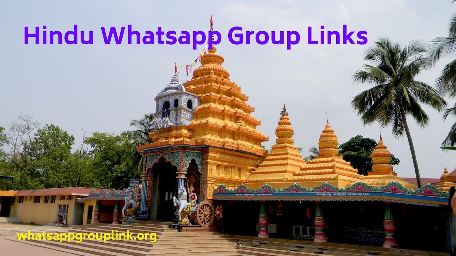 Whatsapp Group Link: Hindu Whatsapp Group Links