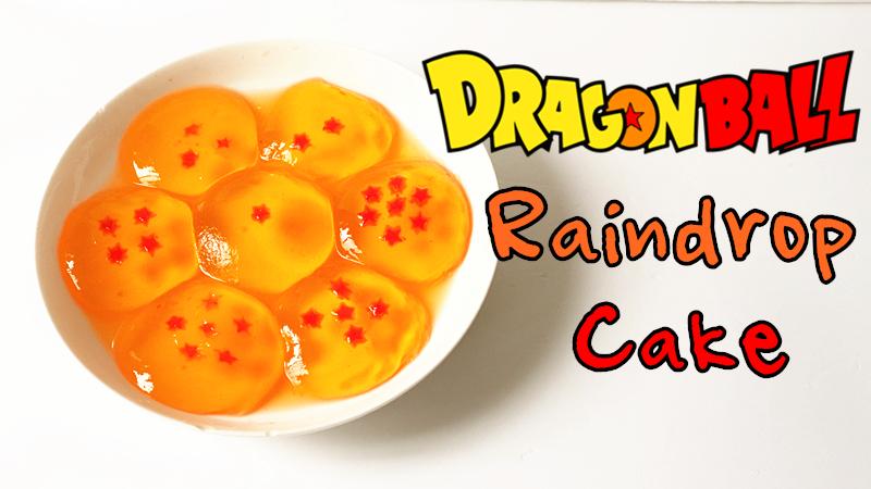 Dragon Ball Raindrop Cake 七龍珠水信玄餅