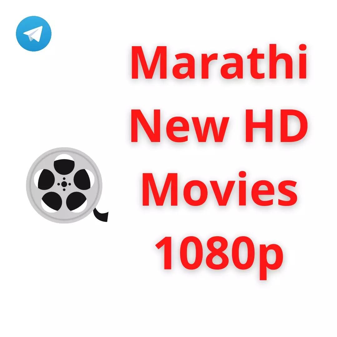 Marathi Movie Telegram Channel