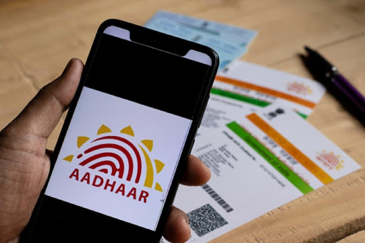 how to change mobile name in aadhaar card