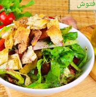 The most beautiful Arab food ، الفتوش