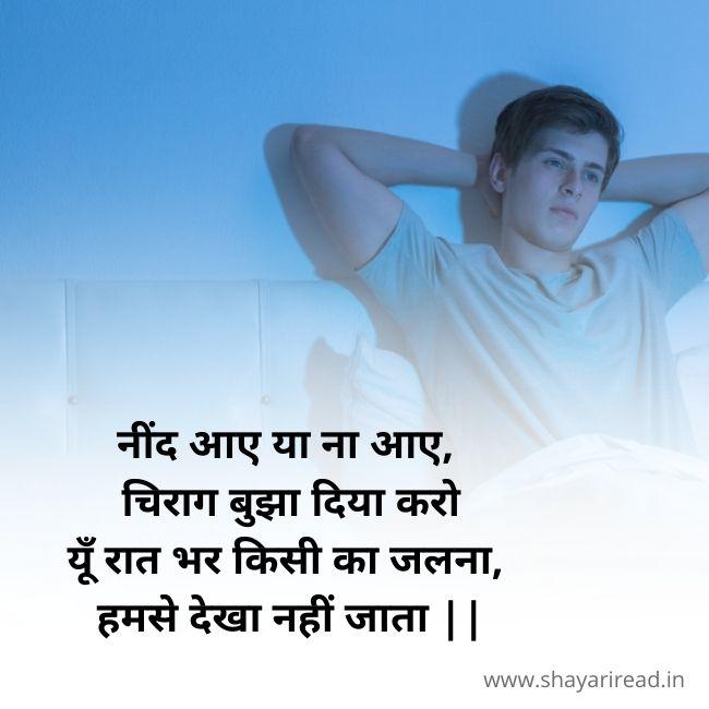 Two Line Shayari Sad