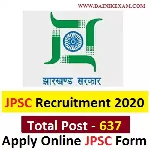 JPSC Assistant Engineer AE Mains Online Form 2020 Apply Now 637 Post, JPSC New Vacancy 2021, DainikExam com