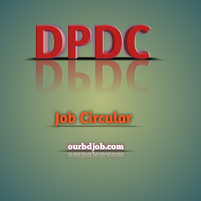Job circular thamnail