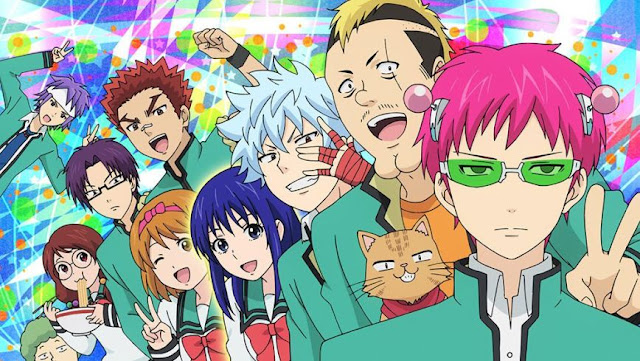 The Disastrous Life of Saiki K. 2