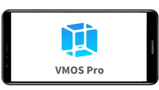 تنزيل برنامج فيموس برو عربي VMOS Pro mod apk مهكر مدفوع بدون اعلانات بأخر اصدار من ميديا فایر للاندرويد.