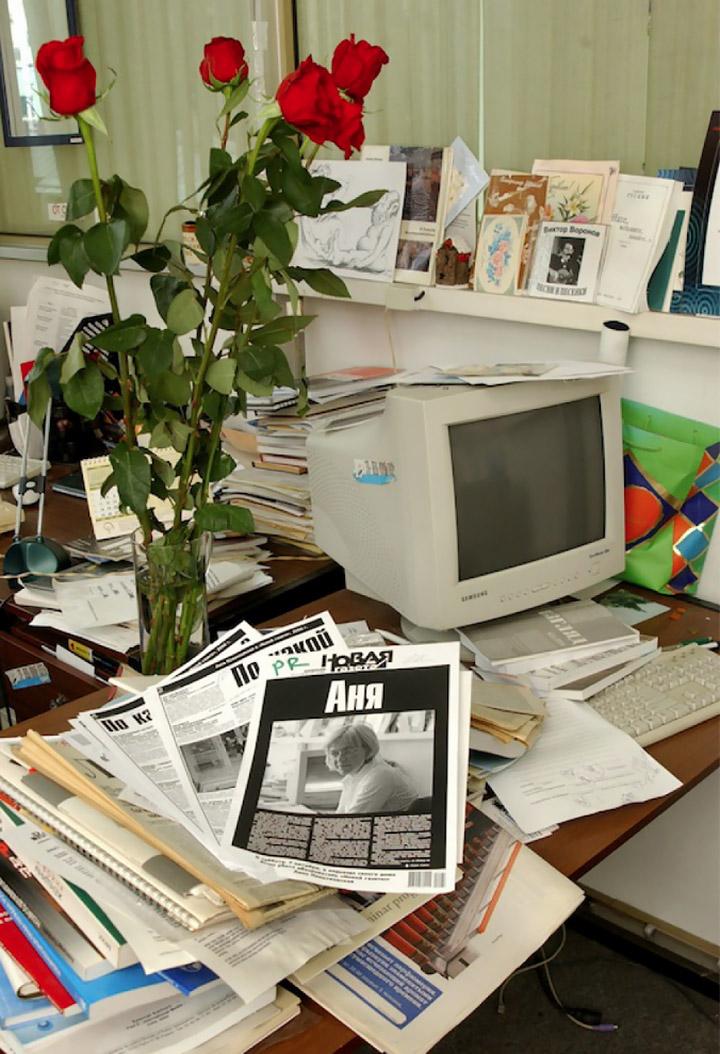 Робоче місце Анни Політковської в редакції «Нової газети» наступного дня після вбивства, 8 жовтня 2006 р.