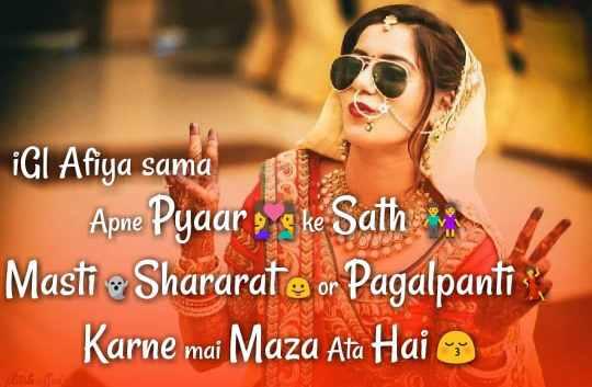 Jatti attitude shayari images