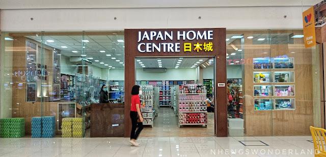 Japan Home Centre - WalterMart Mall Antipolo