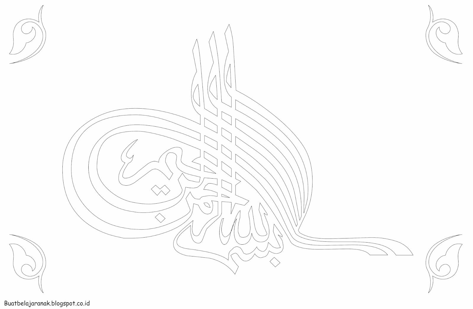Mewarnai Kaligrafi Mewarnai Gambar Slidehdco