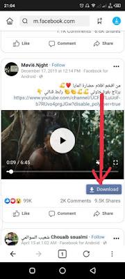 شرح  تطبيق Snaptube ، الخيار الأنسب لتنزيل مقاطع الفيديو من مواقع الويب المختلفة