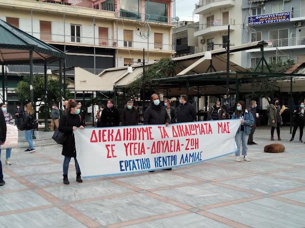 Πραγματοποιήθηκε χθες Δευτέρα 8 Μαρτίου στην πλατεία Ελευθερίας στη Λαμία συλλαλητήριο