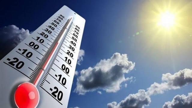 الحد الأدنى والأقصى لدرجات الحرارة المتوقعة - السبت 14 نوفمبر 2020