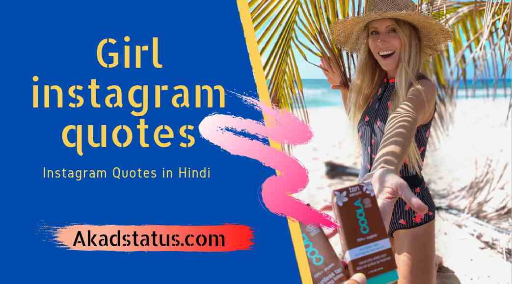 Girls quotes for instagram
