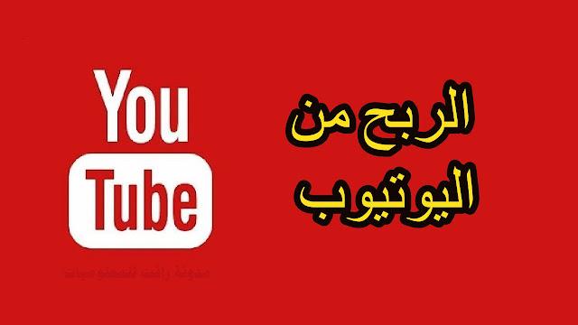 http://www.rftsite.com/2019/08/tips-for-YouTube.html