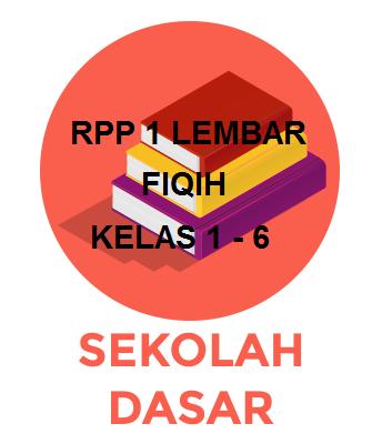 Rpp 1 Lembar Fiqih Kelas 1 6 Jenjang Sd Mi 2020 2021 Sinau Thewe Com
