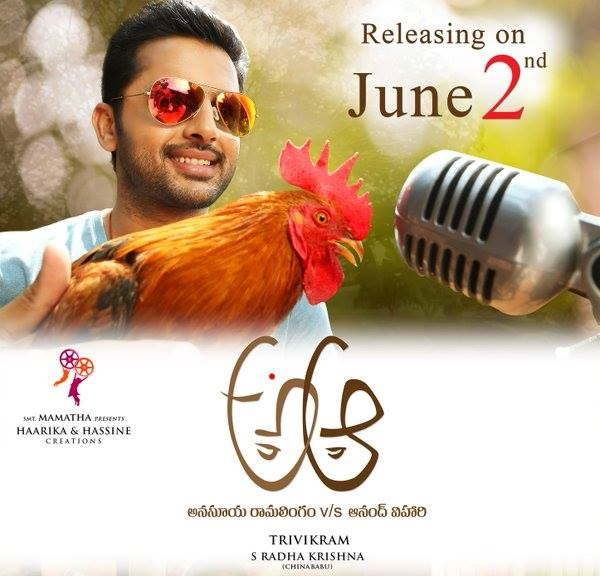 A-Aa-Movie-Censor-Report-Review