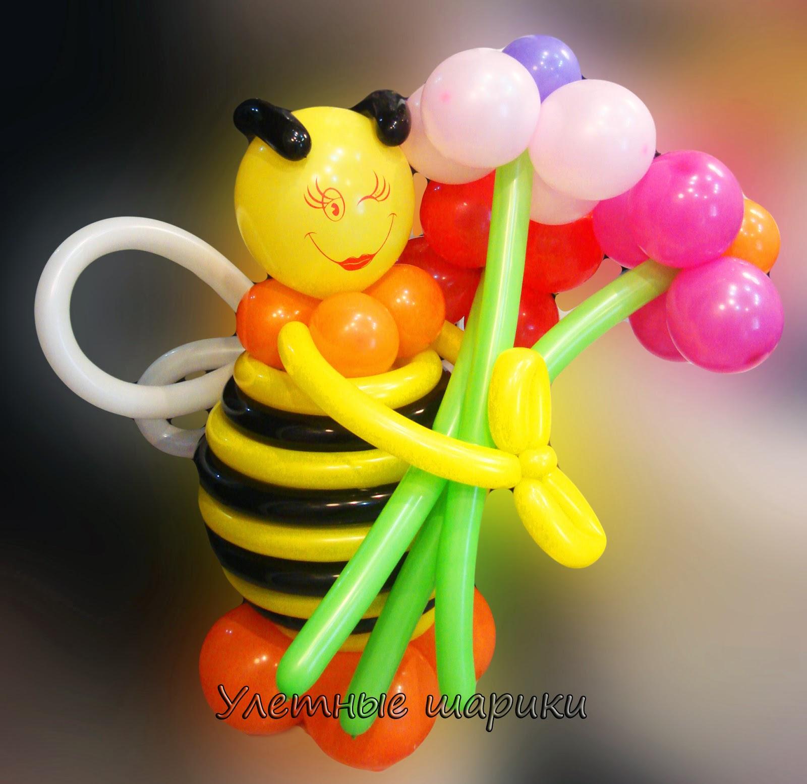 Пчелка с цветами из воздушных шариков