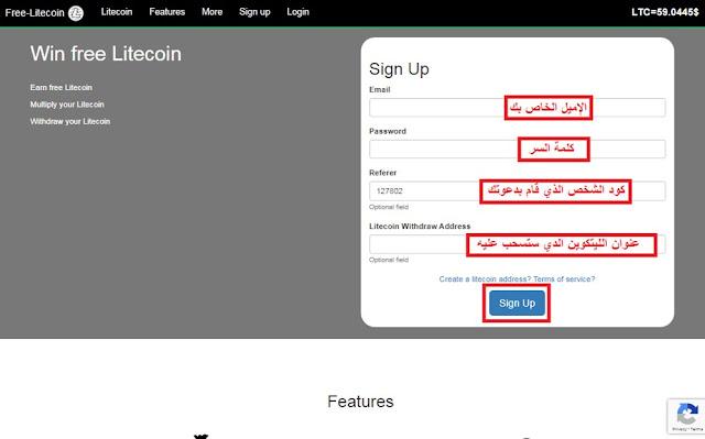 كيفية التسجيل في موقع Free Litecoin